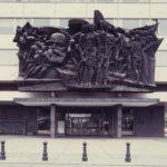 Matthias Hoch. Leipzig-Mitte, Universität. 1992/1993.
